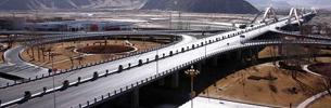 Tibet: Finanzierung überschreitet 500 Mrd. Yuan