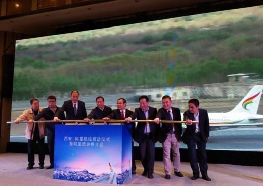 Flight route from Xi'an to Ngari opens