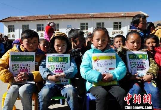 Sichuan: 592 Funktionäre bekommen bilinguale Qualifikationsscheine