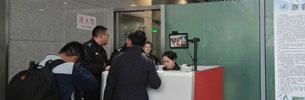 Normalbetrieb am Flughafen Mainling in Nyingchi