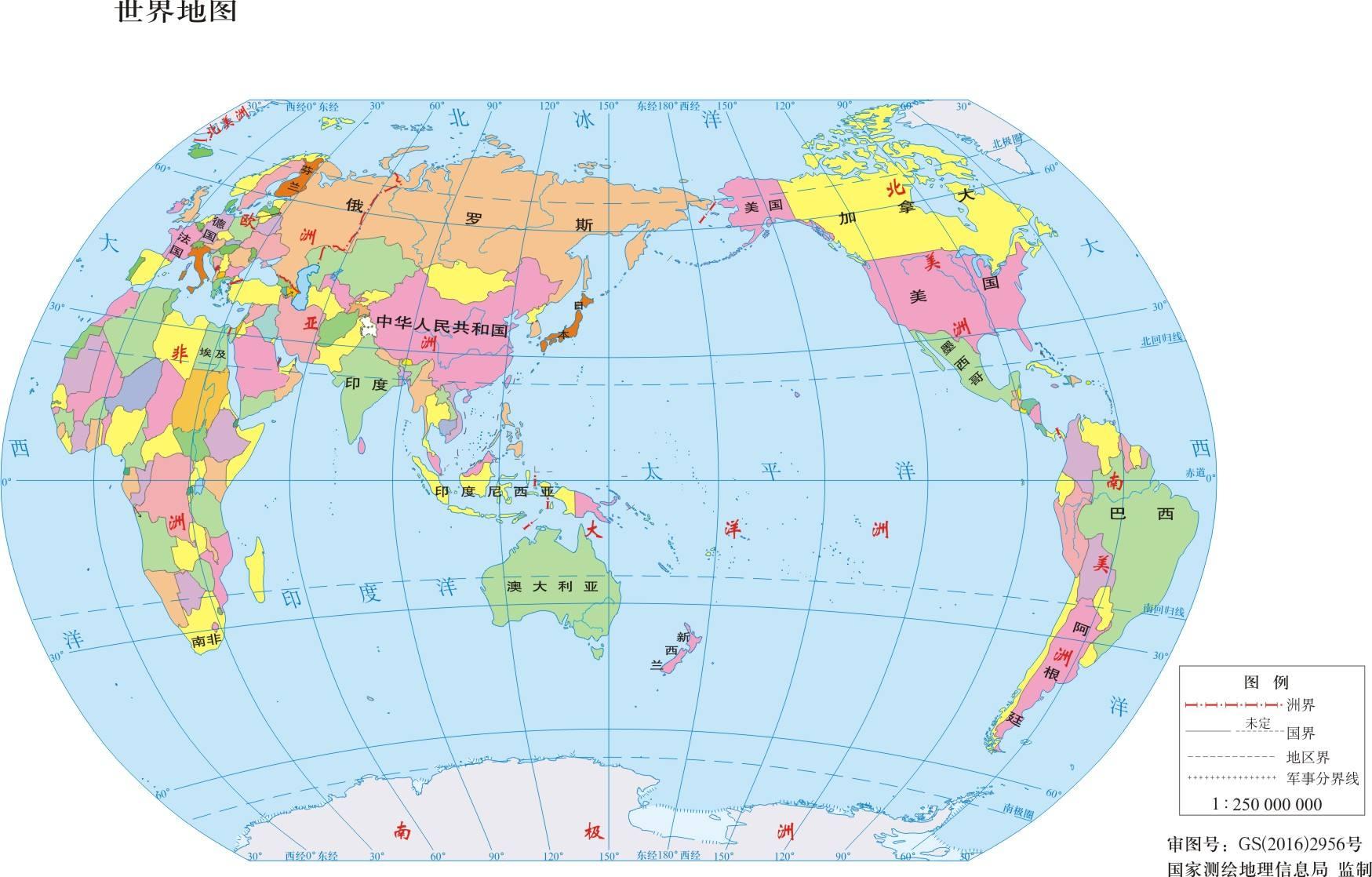 人民要论:发展中国家走向现代化的中国智慧