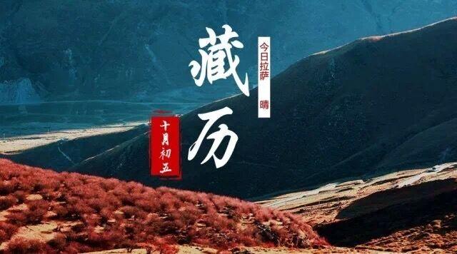 西藏司法考试合格线280分 藏闻早餐11.23