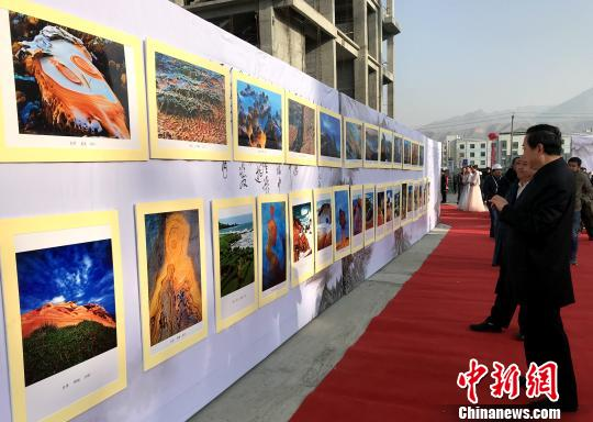 Photography exhibition on ecology displayed on plateau