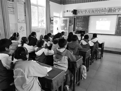 波密松宗镇中心小学有了云教室