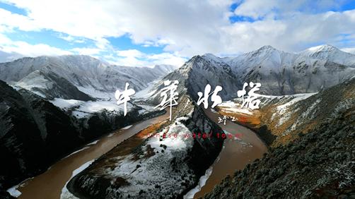 """Dokumentarfilm """"Wasserpagode China"""" gewinnt Auszeichnung"""