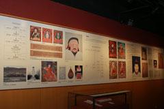 《藏传佛教活佛转世专题展》