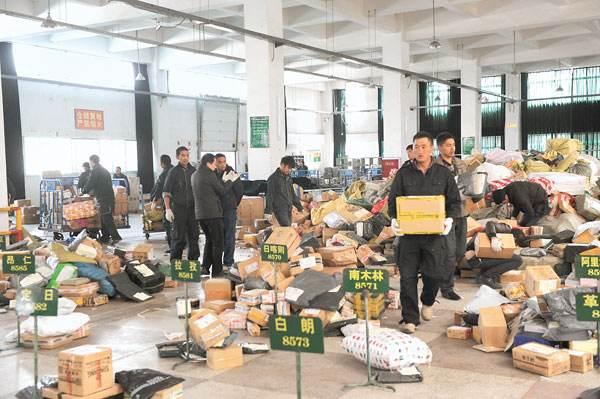 Reform: Expresszustelldienste verändernt das Leben in China