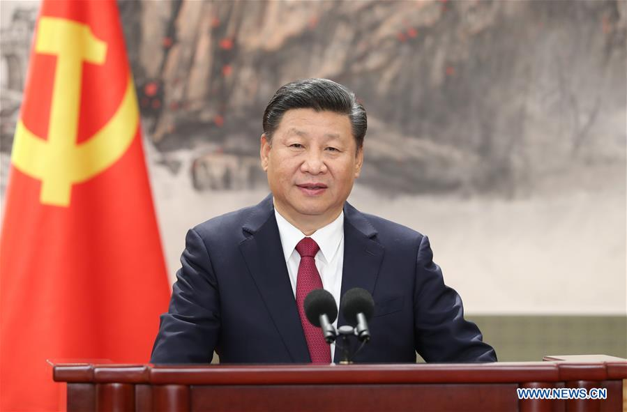 "China Focus: Why Xi is talking about the ""toilet revolution"""