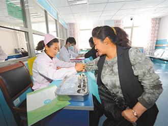 西藏基本实现农牧区医疗制度全覆盖