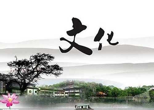 坚定文化自信 繁荣发展中国特色社会主义文化