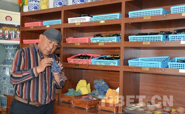 《十明图》唐卡创作——阿旺晋美与藏传天然矿﹑植物颜料