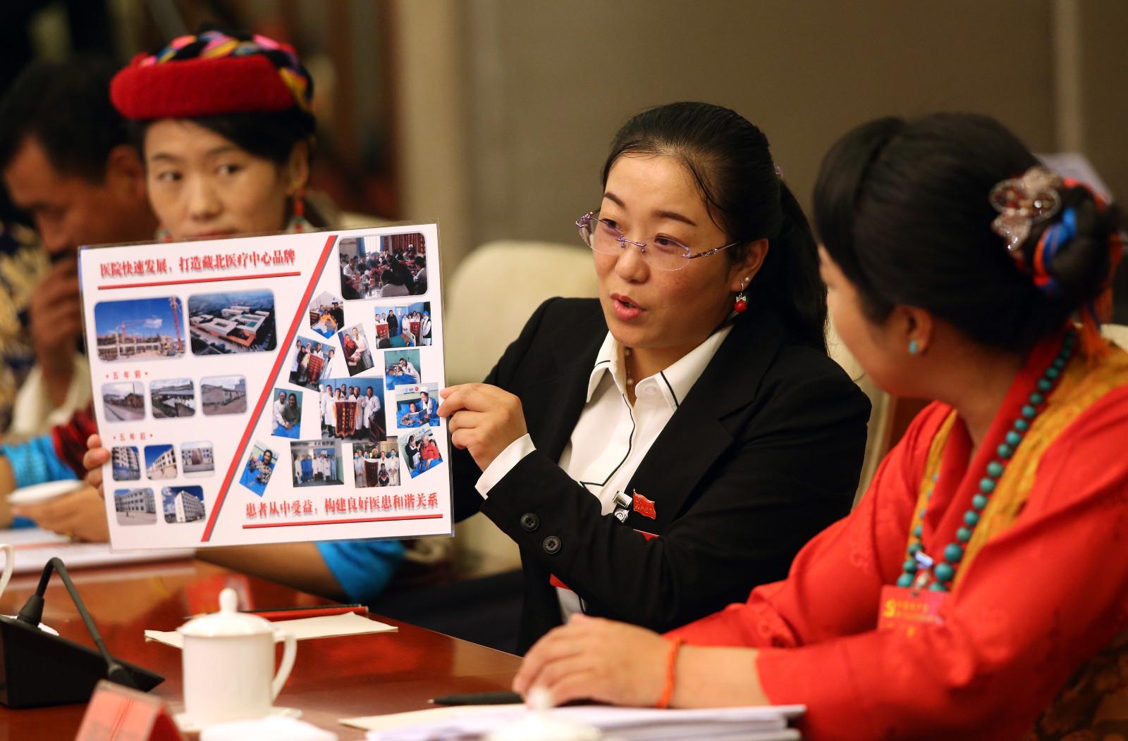 十九大代表谈海玉:无悔青春献藏北