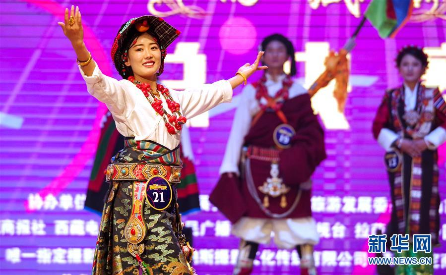 First Tibet tourism ambassador competition ends