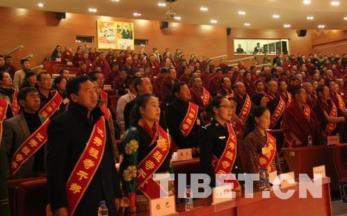 拉萨市22座寺庙和1808名僧尼受表彰