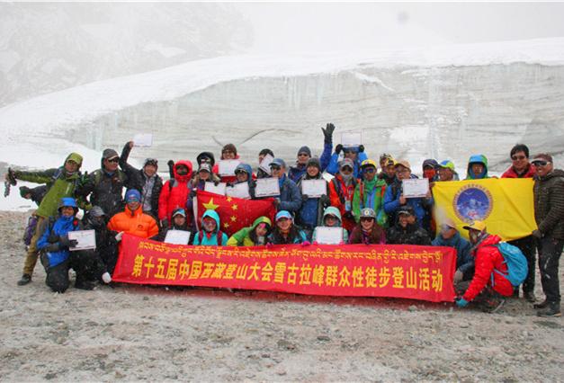 雪古拉峰 初级登山爱好者探险的理想之地