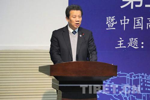 中国第三届民族影视高端论坛在西藏民族大学举行