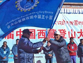 第十五届中国西藏登山大会开幕 首次实现跨省份交流