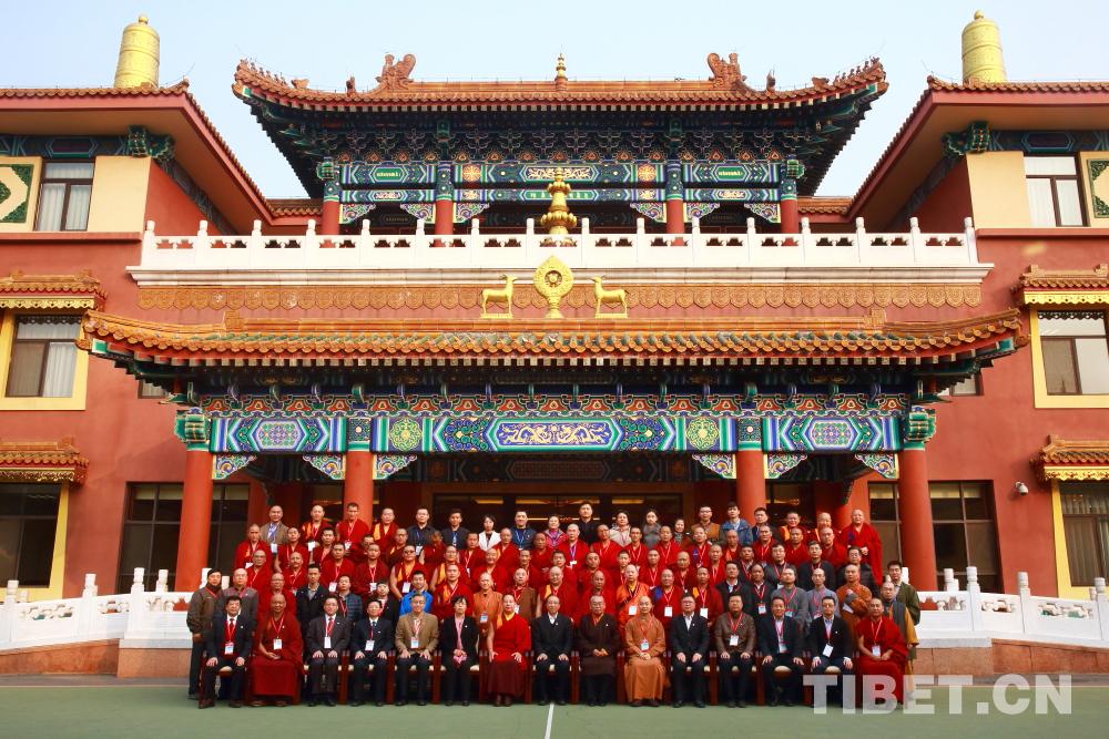 第七届藏传佛教教义阐释研讨会在京开幕