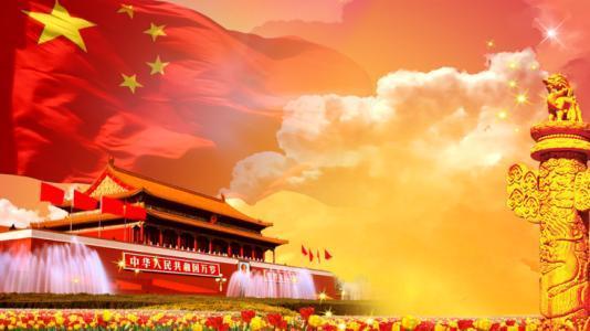 深刻理解中国特色社会主义进入新时代