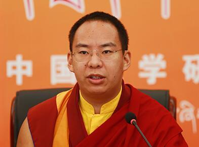 十一世班禅出席藏传佛教教义阐释研讨会 提出三点新思考