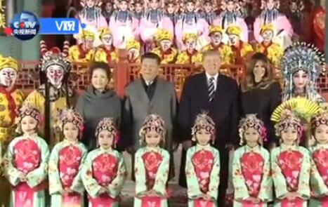 [V观]习近平夫妇与特朗普夫妇欣赏京剧表演