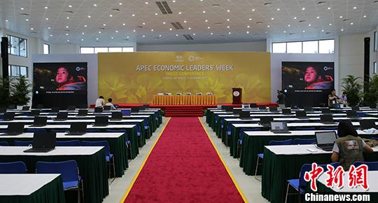 越南岘港做好准备 迎接APEC会议周