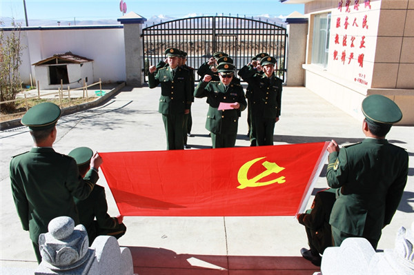 【学思践悟·十九大】武警西藏日喀则边防支队各驻地举行重温入党誓词活动