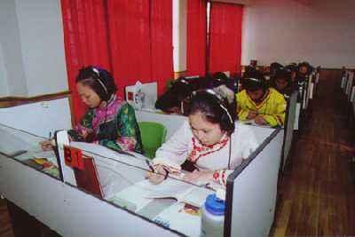 做好新时代中国特色社会主义民族教育工作