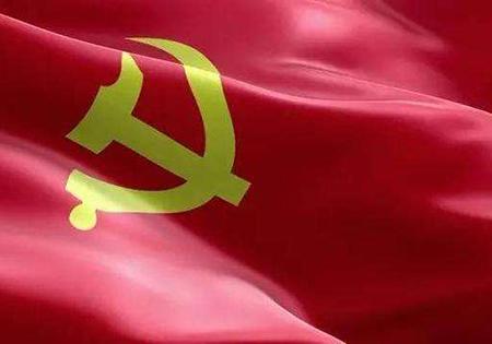 中国共产党与世界政党高层对话会的三重意义