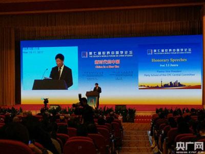 Forum zu China-Studien in Shanghai eröffnet