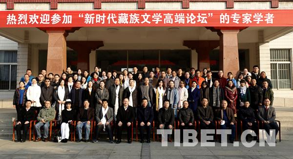坚定文化自信,推动新时代藏族文学创作走向更大繁荣