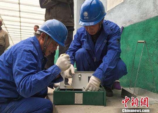 西藏农电企业管理正规化:新农电 新服务 新变化