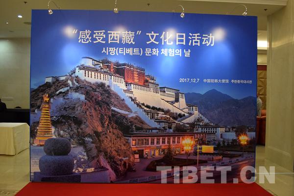 Tibet-Filme kommen nach Seoul