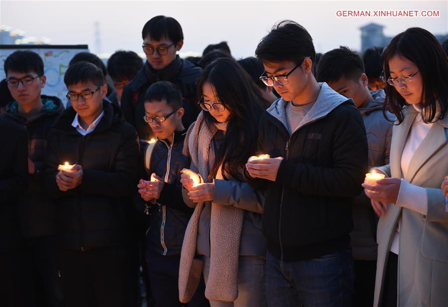 Backgrounder: Nationaler Gedenktag für die Opfer des Nanjing-Massakers