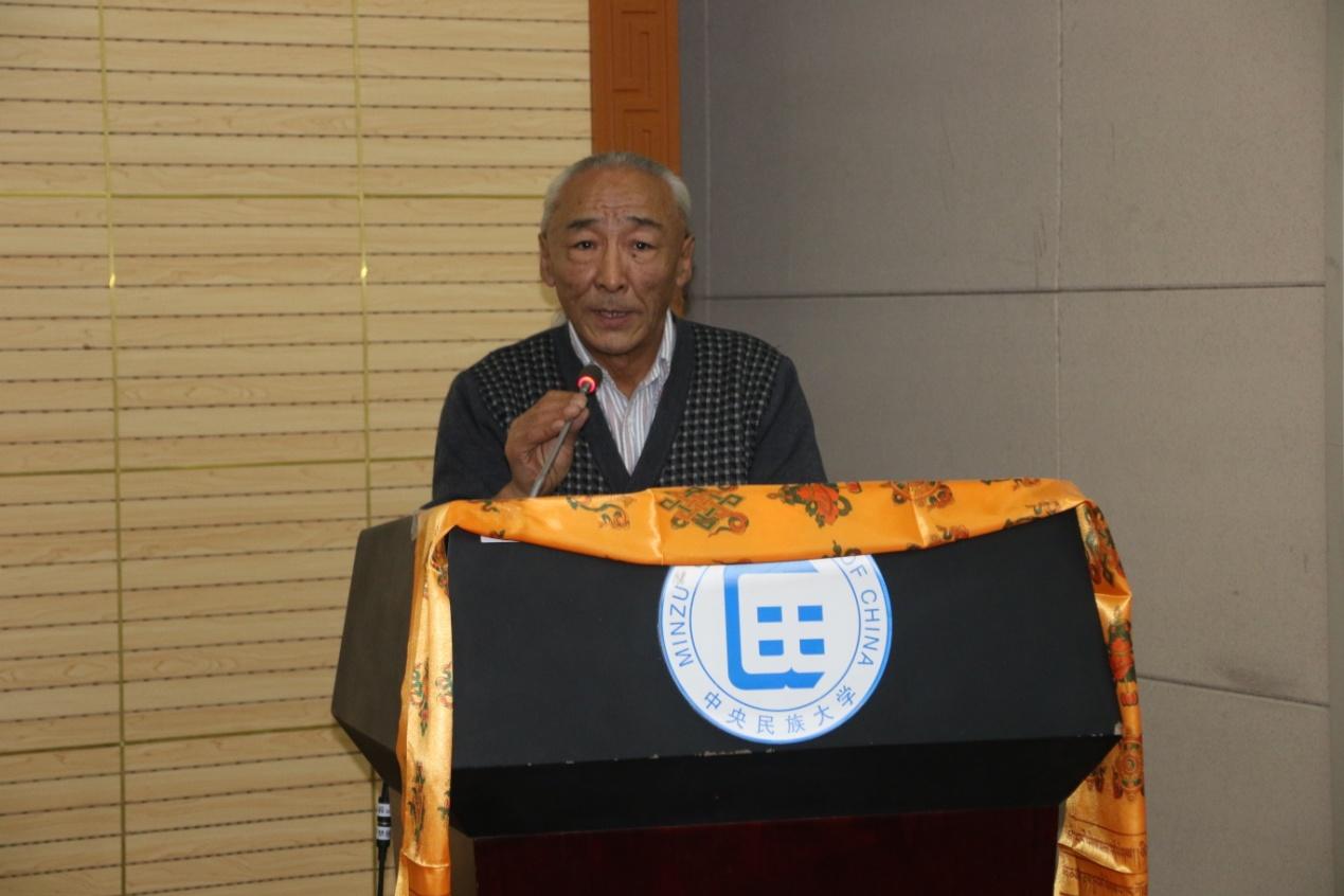 第八届纪念宗喀巴大师学术讨论会在中央民族大学举行