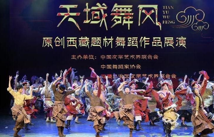 Tanzaufführung mit tibetischen Themen in Peking