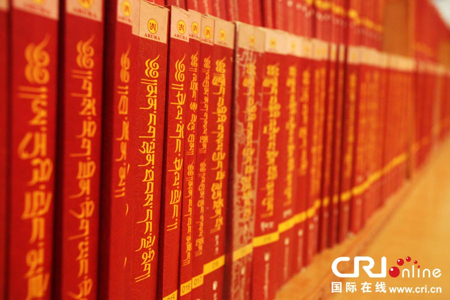 Tibet publishes first Chinese-Tibetan financial terminology dictionary
