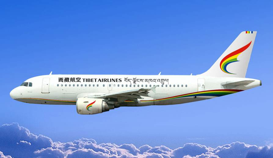 西藏航空开通成都往返昌都航线