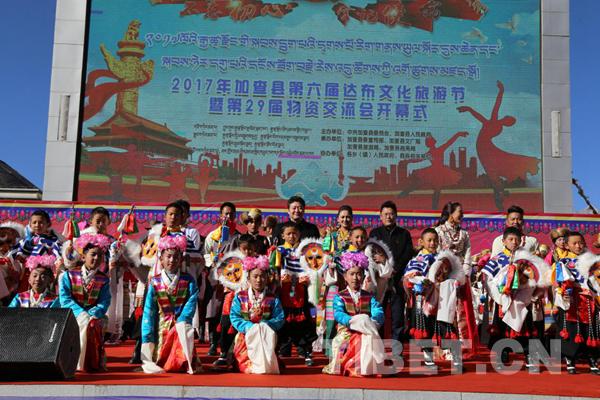 加查县第六届达布文化旅游节暨第29届物资交流会文艺汇演隆重开幕