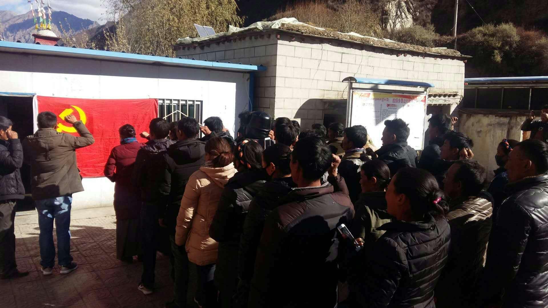 西藏拉绥乡:扎实开展深化农牧民党员思想教育活动
