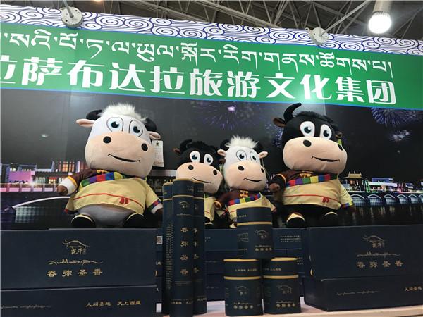 拉萨文化创意产品吸引北京市民的目光