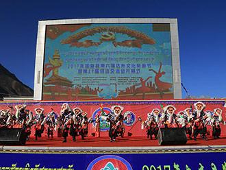 加查达布文化旅游节暨第29届物资交流会开幕