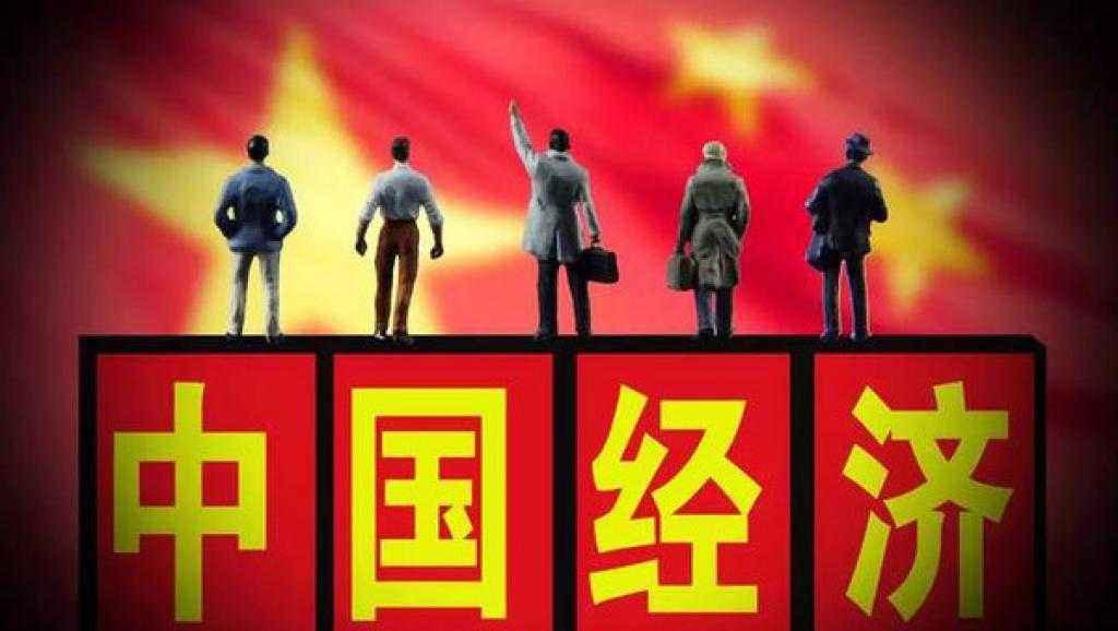 習近平經濟思想開啟中國經濟新篇章