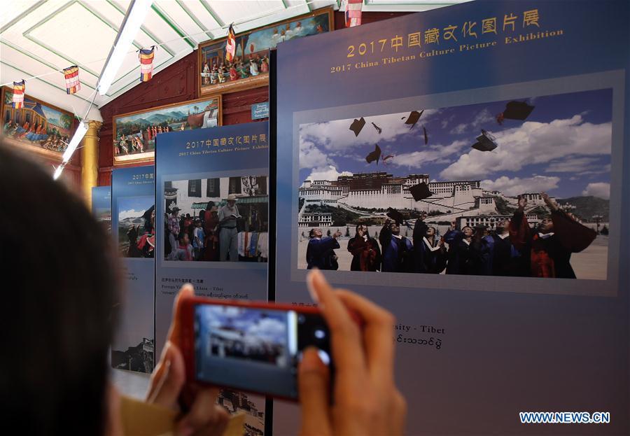 Chinese Tibetan cultural exchange delegation visits Myanmar