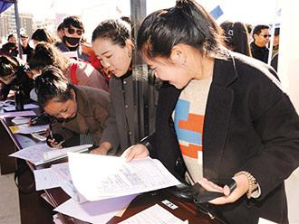 西藏多措并举缓解高校毕业生就业压力