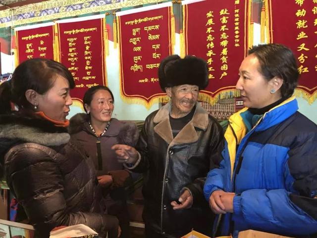 西藏巾帼大宣讲——做新时代新女性