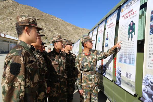 【学思践悟•十九大】武警西藏森林总队新兵锤炼成战士