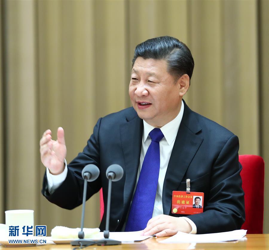 中央经济工作会议举行 习近平李克强作重要讲话