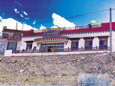 西藏将新建改建公厕2000座