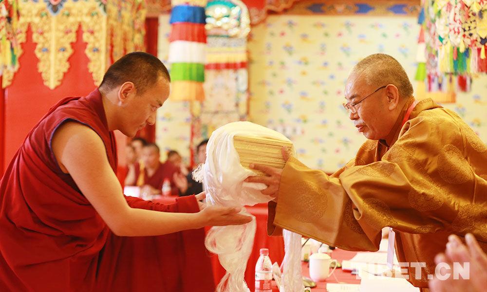 [2017这一年]新生中国藏语系高级佛学院建院30周年